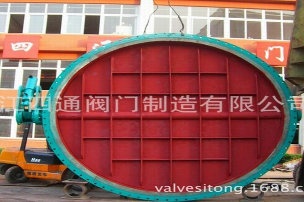 Custom DN1800 large diameter electric ventilation butterfly valve Hydraulic vacuum flange butterfly valve Pneumatic butterfly valve