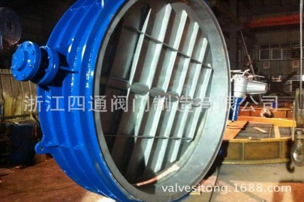 Three eccentric hard seal butterfly valve